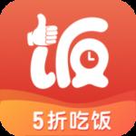 火拼拼app下载_火拼拼app最新版免费下载