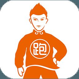 跑哒app下载_跑哒app最新版免费下载