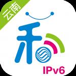 云南移动和生活app下载_云南移动和生活app最新版免费下载