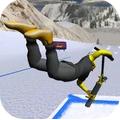 极限山峰滑雪app下载_极限山峰滑雪app最新版免费下载