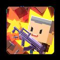 枪支合成大作战app下载_枪支合成大作战app最新版免费下载
