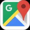谷歌地图app下载_谷歌地图app最新版免费下载