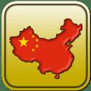 中国地图全图可放大app下载_中国地图全图可放大app最新版免费下载