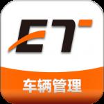 车辆管理app下载_车辆管理app最新版免费下载