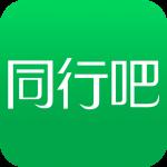 同行吧app下载_同行吧app最新版免费下载