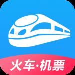智行火车票12306高铁抢票app下载_智行火车票12306高铁抢票app最新版免费下载