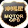 摩羯星GPSapp下载_摩羯星GPSapp最新版免费下载