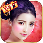 美人记app下载_美人记app最新版免费下载