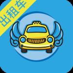 飞嘀司机app下载_飞嘀司机app最新版免费下载