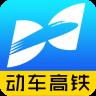 动高服务app下载_动高服务app最新版免费下载