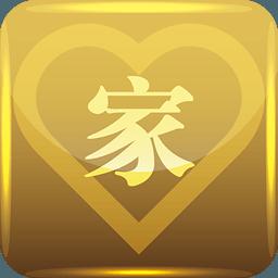 云上家人安心app下载_云上家人安心app最新版免费下载