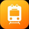 订火车票app下载_订火车票app最新版免费下载