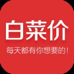 白菜价折扣app下载_白菜价折扣app最新版免费下载