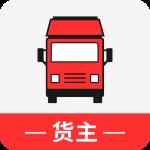 叭叭速配货主版app下载_叭叭速配货主版app最新版免费下载