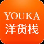 洋货栈app下载_洋货栈app最新版免费下载