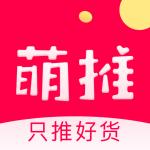 萌推app下载_萌推app最新版免费下载