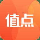 值点app下载_值点app最新版免费下载