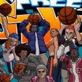 街头篮球app下载_街头篮球app最新版免费下载