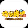 动漫精品app下载_动漫精品app最新版免费下载