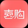 喜购app下载_喜购app最新版免费下载