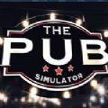 酒吧模拟器app下载_酒吧模拟器app最新版免费下载