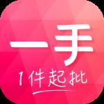 一手服装批发网app下载_一手服装批发网app最新版免费下载
