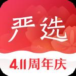 网易严选app下载_网易严选app最新版免费下载