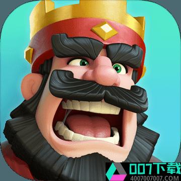 像素皇室战争破解版app下载_像素皇室战争破解版app最新版免费下载