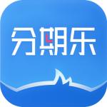 分期乐app下载_分期乐app最新版免费下载