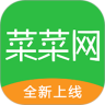 菜菜网app下载_菜菜网app最新版免费下载