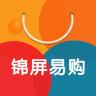 锦屏易购app下载_锦屏易购app最新版免费下载