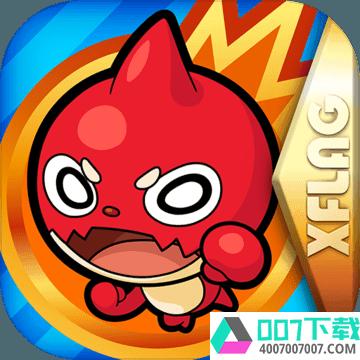 怪物弹珠手游app下载_怪物弹珠手游app最新版免费下载