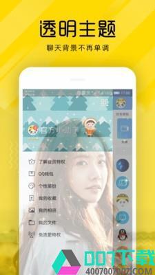 熊猫短视频app下载_熊猫短视频app最新版免费下载