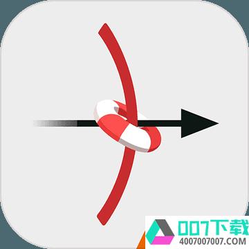 弓箭手大作战中文版app下载_弓箭手大作战中文版app最新版免费下载
