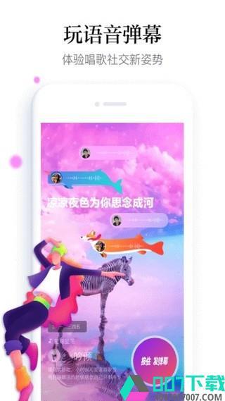 秋葵短视频app下载_秋葵短视频app最新版免费下载