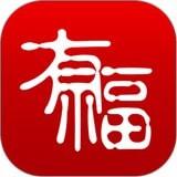 福气相册app下载_福气相册app最新版免费下载