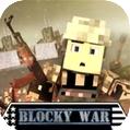 战争工艺世界app下载_战争工艺世界app最新版免费下载