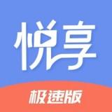 悦享视频app下载_悦享视频app最新版免费下载