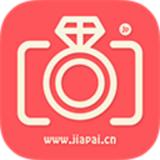 嫁拍app下载_嫁拍app最新版免费下载