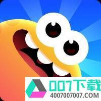 蠢萌跑酷大作战app下载_蠢萌跑酷大作战app最新版免费下载
