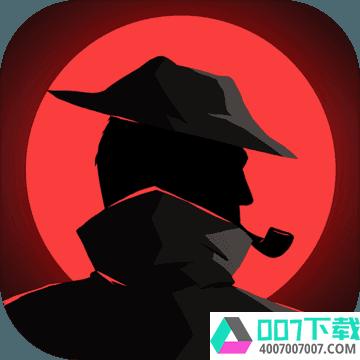 谁是凶手app下载_谁是凶手app最新版免费下载