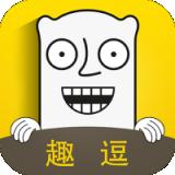 搞笑p图神器app下载_搞笑p图神器app最新版免费下载