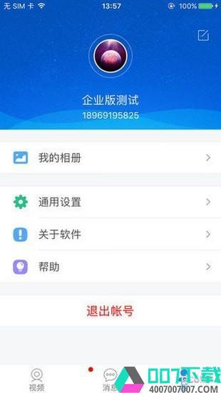 嗨看云视频app下载_嗨看云视频app最新版免费下载