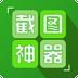 对话生成器截图神器app下载_对话生成器截图神器app最新版免费下载