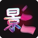 影视视频制作app下载_影视视频制作app最新版免费下载