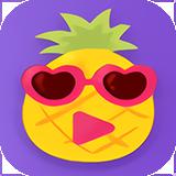 菠萝蜜视频app下载_菠萝蜜视频app最新版免费下载