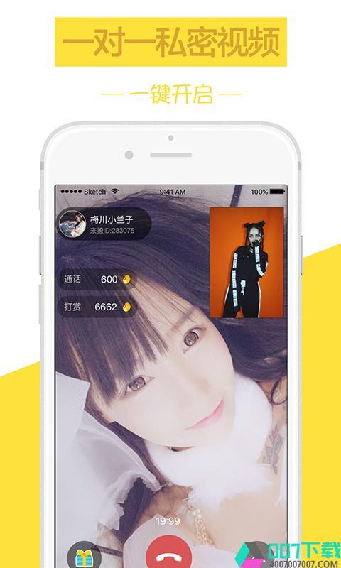 来撩app下载_来撩app最新版免费下载