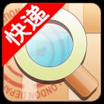 快递查查app下载_快递查查app最新版免费下载