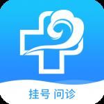 健康河北app下载_健康河北app最新版免费下载