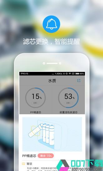 小荷app下载_小荷app最新版免费下载